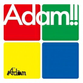 【送料無料】 『Adam!!』 Adam(アダム・サクソフォン四重奏) 【CD】