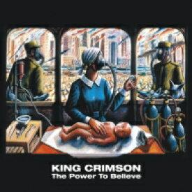 【送料無料】 King Crimson キングクリムゾン / Power To Believe (2枚組アナログ / 200グラム重量盤) 【LP】