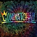 【送料無料】 WANIMA / COMINATCHA!! 【初回限定盤】 【CD】
