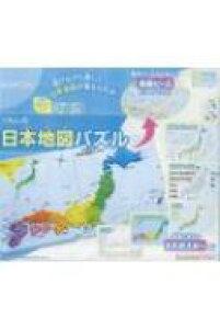 【送料無料】 くもんの日本地図パズル 遊びながら楽しく日本地図が覚えられる! KUMON TOY身につくシリーズちしき 【ムック】