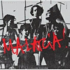 Malaria / Compiled 2.0 【LP】