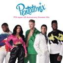 【送料無料】 Pentatonix / PTX Japan 5th Anniversary Greatest Hits 【初回生産限定盤】(+カレンダー) 【CD】