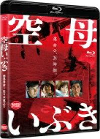 空母いぶき Blu-ray 【BLU-RAY DISC】