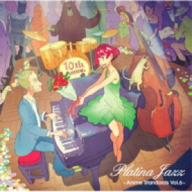 【送料無料】 Platina Jazz Orchestra / Rasmus Faber Presents Platina Jazz -Anime Standards Vol.6- 【CD】