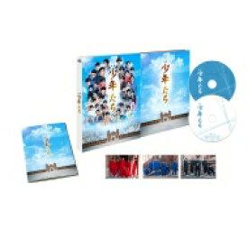 【送料無料】 映画 少年たち 特別版Blu-ray [Blu-ray+DVD] 【BLU-RAY DISC】