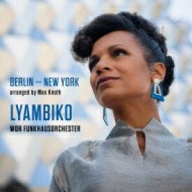 Lyambiko / Wdr Funkhausorchester / Berlin - New York 輸入盤 【CD】