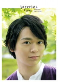 【送料無料】 土岐隼一 1st「precious time」TOKYONEWS MOOK / 土岐隼一 【ムック】