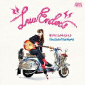 """Luv-Enders / 恋することのもどかしさ / THE END OF THE WORLD【2019 レコードの日 限定盤】(7インチシングルレコード) 【7""""""""Single】"""