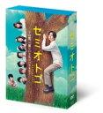 【送料無料】 セミオトコ DVD-BOX 【DVD】