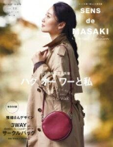SENS de MASAKI vol.11 集英社ムック / 雅姫 【ムック】