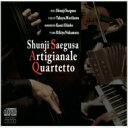 【送料無料】 Artigianale Quartetto / Shunji Saegusa Artigianale Quartetto 【CD】