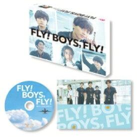 FLY! BOYS, FLY!僕たち、CAはじめました DVD 【DVD】