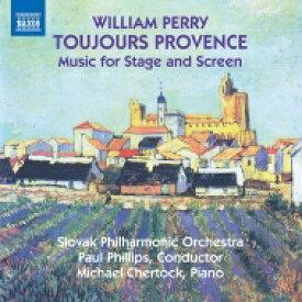 ペリー、ウィリアム(1930- ) / プロヴァンスの木陰から パウル・フィリップス&スロヴァキア・フィル、マイケル・チャートック、他 輸入盤 【CD】