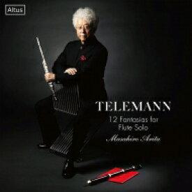 【送料無料】 Telemann テレマン / 無伴奏フルートのための12のファンタジー 有田正広(2種の全曲演奏)(2CD) 輸入盤 【CD】