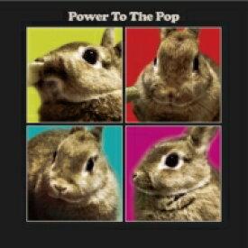 【送料無料】 Power To The Pop (Blu-spec CD2 2枚組) 【BLU-SPEC CD 2】