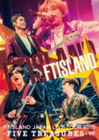 FTISLAND エフティアイランド / JAPAN LIVE TOUR 2019 -FIVE TREASURES- at WORLD HALL 【通常盤】(DVD) 【DVD】