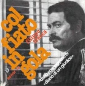 Col Fiato In Gola (12インチシングルレコード) 【12in】