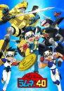 【送料無料】 「NG騎士ラムネ & 40」シリーズ・コンプリートBD-BOX 【BLU-RAY DISC】
