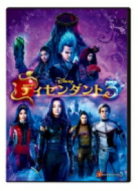 ディセンダント3 【DVD】