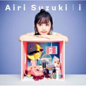 【送料無料】 鈴木愛理 / i 【初回生産限定盤】(+Blu-ray) 【CD】