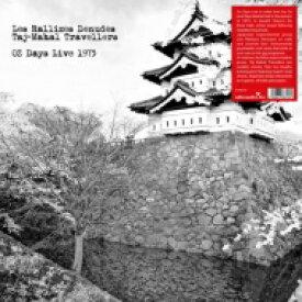 裸のラリーズ (Les Rallizes Denudes) / Taj Mahal Travellers / Oz Days Live 1973 (輸入アナログレコード) 【LP】