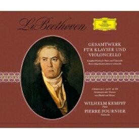 【送料無料】 Beethoven ベートーヴェン / チェロ・ソナタ全集、変奏曲集 ピエール・フルニエ、ヴィルヘルム・ケンプ(2SACDシングルレイヤー) 【SACD】