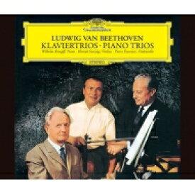 【送料無料】 Beethoven ベートーヴェン / ピアノ三重奏曲全集 ヴィルヘルム・ケンプ、ピエール・フルニエ、ヘンリク・シェリング、カール・ライスター(3SACDシングルレイヤー) 【SACD】