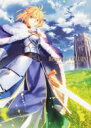 【送料無料】 Return to AVALON -武内崇Fate ART WORKS- / 武内崇 【本】