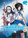 【送料無料】 ストライク・ザ・ブラッドIV OVA Vol.1 <初回仕様版> 【BLU-RAY DISC】