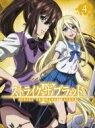 【送料無料】 ストライク・ザ・ブラッド IV OVA 4 <初回仕様版> 【BLU-RAY DISC】