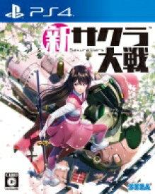 【送料無料】 Game Soft (PlayStation 4) / 新サクラ大戦 通常版 【GAME】