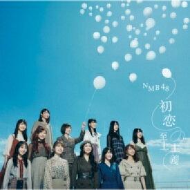 NMB48 / 初恋至上主義 【通常盤 Type-A】 【CD Maxi】
