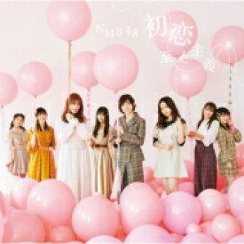 NMB48 / 初恋至上主義 【通常盤 Type-B】 【CD Maxi】