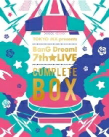【送料無料】 BanG Dream! / TOKYO MX presents「BanG Dream! 7th☆LIVE」COMPLETE BOX 【BLU-RAY DISC】