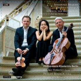 【送料無料】 Brahms ブラームス / ブラームス:ピアノ三重奏曲第1番、ベートーヴェン:ピアノ三重奏曲第5番『幽霊』 フィルハーモニア・ピアノトリオ・ベルリン 輸入盤 【CD】