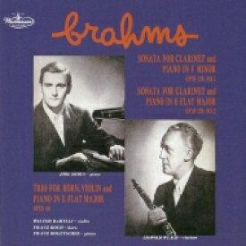 Brahms ブラームス / クラリネット・ソナタ第1番、第2番、ホルン三重奏曲 レオポルト・ウラッハ、イェルク・デムス、ヴァルター・バリリ、フランツ・コッホ、他 【Hi Quality CD】
