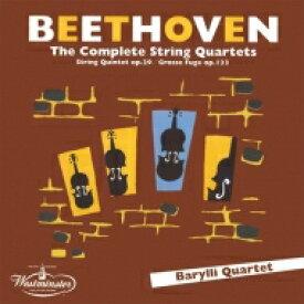 【送料無料】 Beethoven ベートーヴェン / 弦楽四重奏曲全集、弦楽五重奏曲 バリリ四重奏団、ヴィルヘルム・ヒューブナー(8CD) 【Hi Quality CD】