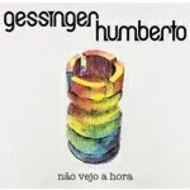 【送料無料】 Humberto Gessinger / Nao Vejo A Hora 【LP】
