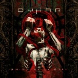 【送料無料】 Cyhra / No Halos In Hell 【CD】