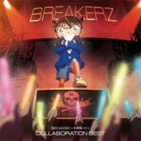 【送料無料】 BREAKERZ ブレイカーズ / BREAKERZ×名探偵コナン COLLABORATION BEST 【CD】