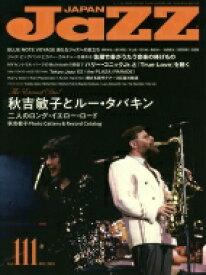 JAZZ JAPAN (ジャズジャパン)vol.111 2019年 12月号 / JAZZ JAPAN編集部 【雑誌】