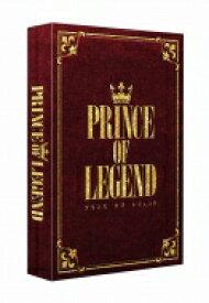 【送料無料】 劇場版「PRINCE OF LEGEND」豪華版 DVD 【DVD】
