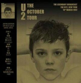 U2 ユーツー / October Tour - The Ritz New York 18th March 1982 (ゴールドヴァイナル仕様アナログレコード)※入荷数がご予約数に満たない場合は先着順とさせて頂きます。 【LP】