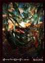 【送料無料】 オーバーロード 14 滅国の魔女 フィギュア付き特装版 / 丸山くがね 【本】