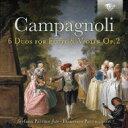 カンパニョーリ(1751-1827) / フルートとヴァイオリンのための二重奏曲 ステファノ・パッリーノ、フランチェスコ・…