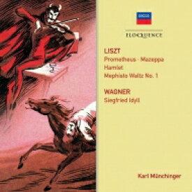 Liszt リスト / リスト:交響詩集、ワーグナー:ジークフリート牧歌 カール・ミュンヒンガー&パリ音楽院管弦楽団、シュトゥットガルト室内管弦楽団+スイス・ロマンド管弦楽団員 輸入盤 【CD】