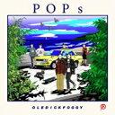 【送料無料】 OLEDICKFOGGY オールディックフォギー / POPs 【CD】