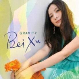 【送料無料】 Bei Xu ベイシュー / Gravity 【CD】