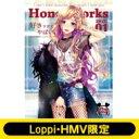 【送料無料】 HoneyWorks / 《Loppi・HMV限定オリジナルトートバッグ付きセット》 好きすぎてやばい。〜告白実行委員…