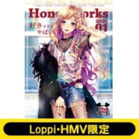 【送料無料】 HoneyWorks / 《Loppi・HMV限定オリジナルトートバッグ付きセット》 好きすぎてやばい。〜告白実行委員会キャラクターソング集〜 【初回生産限定盤】 【CD】